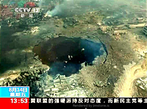 CCTV-Crater-500-rod-from-god-china