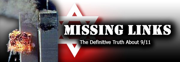 Missing Links Israel Sept 11
