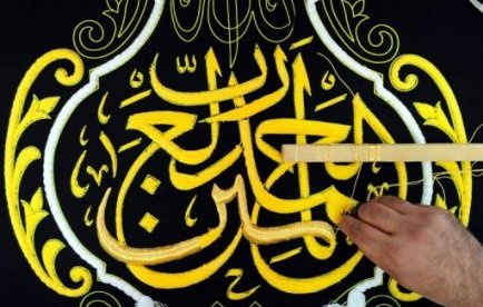 islamic-yellow-design