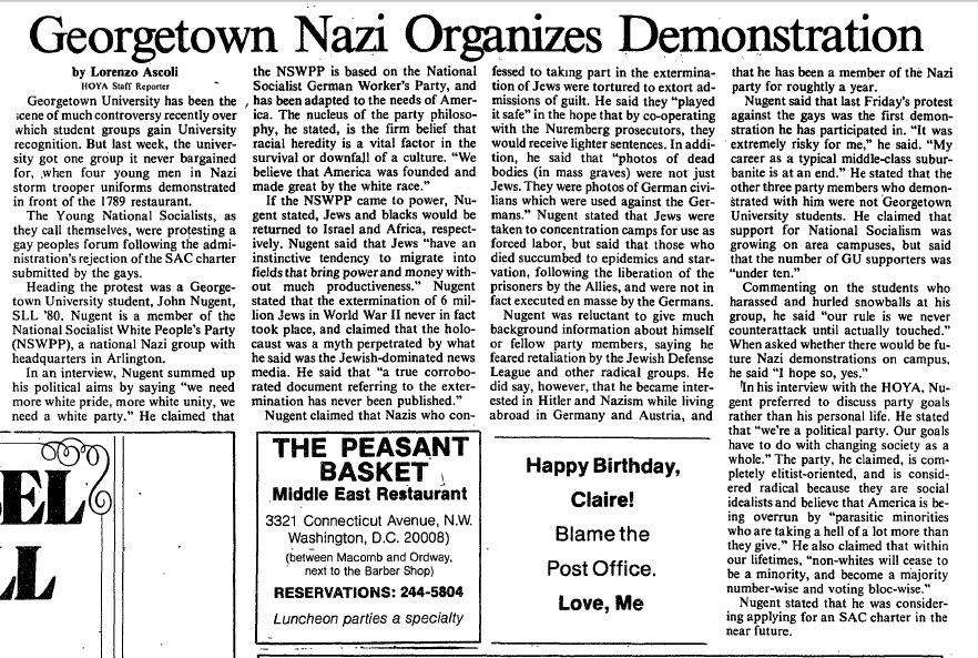 Georgetown Hoya Feb 15 1979 Nazi