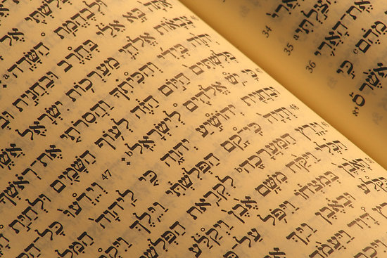 ot-bible-old-testament-hebrew