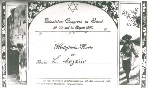 participant_card_at_the_first_zionist_congress-zionisten-congress-basel