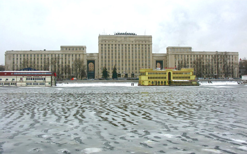 russia-defense-ministry-moscow