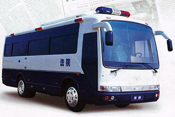 """China - March 2009 This is a """"death van"""" used in China as an alternative to the traditional method of execution by firing squad. Manufactured by Jinguan Auto, a maker of ambulances, the van has a sliding stretcher that comes out the back, so as to avoid the brutal scene of dragging the condemned prisoner onboard for their lethal cocktail. It also comes equiped with a live video feed to broadcast the executions. Certain critics argue that the vehicle makes it easier for authorities to engage in illegal organ harvesting of the prisoners, difficult to verify, since no one is allowed to view the corpses of the executed prior to cremation. Amnesty International reports that the profits from organ sales may be part of the reason China refuses to abandon the death penalty. According to Kang Zhongwen, designer of the vehicle, the shift from shooting people in the back of the head to poisoning them in the back of a bus reflects how China """"promotes human rights now."""" It's also a horror movie begging to be made. Keine Weitergabe an Drittverwerter."""