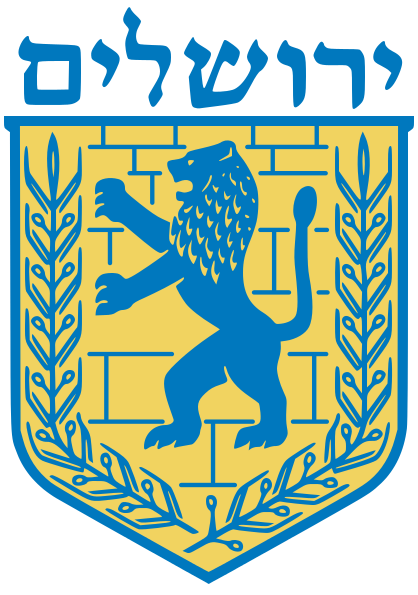 coat-arms-Jerusalem-lion-judah