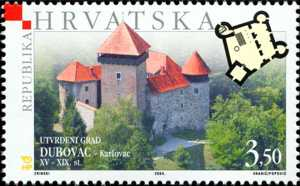 dubovac-nugent-castle-croatia-stamp