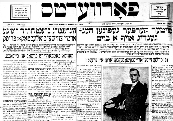 leo-frank-lynched-forverts-yiddish-aug-17-1915