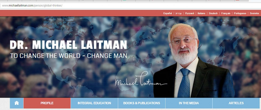 michael-laitman-website-jew-says-jews-aliens