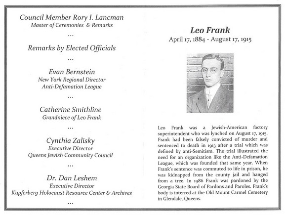 program-1-leo_frank-centerary-commemoration-aug-17-2014-mt-carmel-nyc