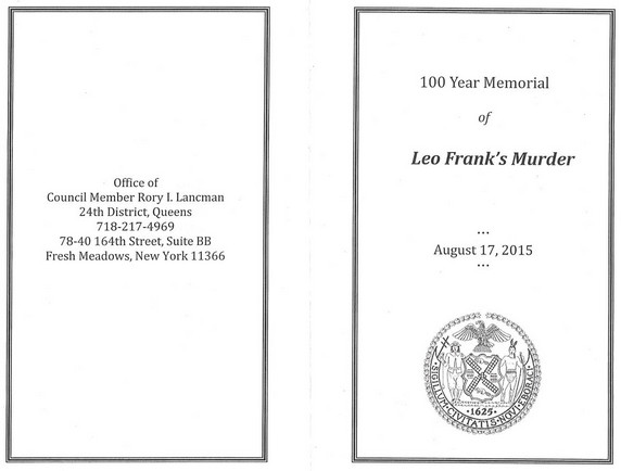 program-2-leo_frank-centerary-commemoration-aug-17-2014-mt-carmel-nyc.jpg