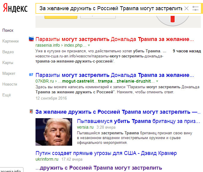 yandex-russian-google-jdn-trump-assassination-blog